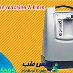 دستگاه اکسیژن ساز 8 لیتری