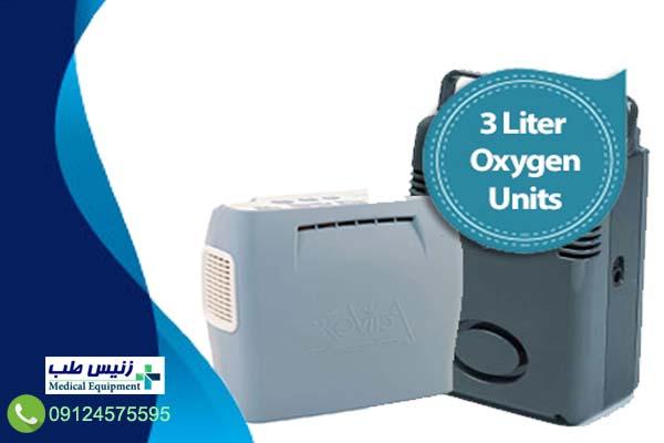 دستگاه اکسیژن ساز 3 لیتری
