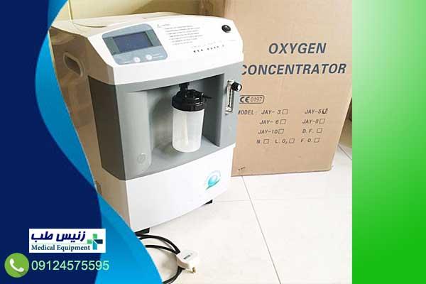 دستگاه اکسیژن ساز دست دوم