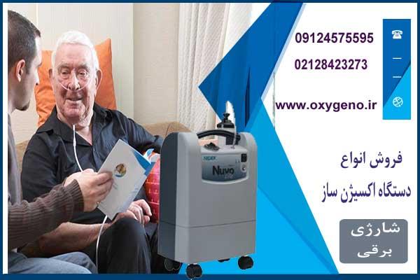 اکسیژن ساز آمریکایی