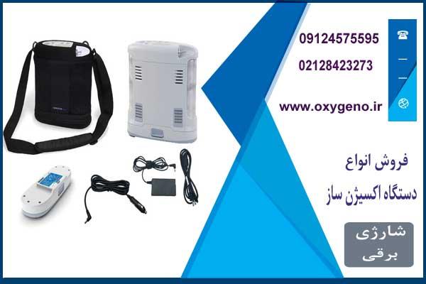 بهترین اکسیژن ساز کیفی
