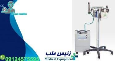قیمت دستگاه اکسیژن ساز بیمارستانی