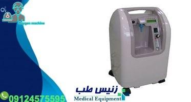 لیست قیمت دستگاه اکسیژن ساز خانگی