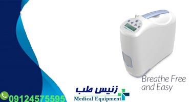 اکسیژن ساز همراه اینوژن