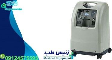 دستگاه اکسیژن ساز برای بیماران ریوی