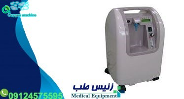 قیمت دستگاه اکسیژن ساز ایرانی