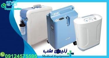 نمایندگی فروش دستگاه اکسیژن ساز
