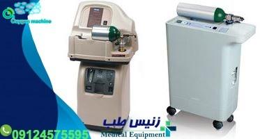دستگاه اکسیژن ساز تنفسی