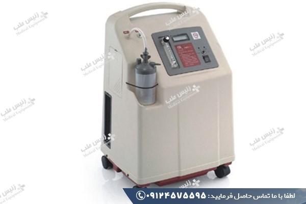 دستگاه اکسیژن ساز مکسی