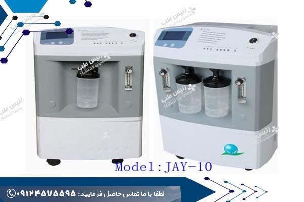 اکسیژن ساز 10 لیتری لانگفیان