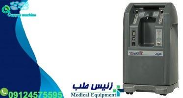 مشخصات دستگاه اکسیژن ساز اینوژن