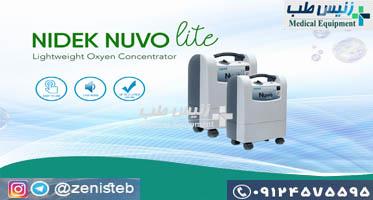 اکسیژن ساز 5 لیتری امریکایی