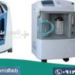 خرید دستگاه اکسیژن ساز در تهران