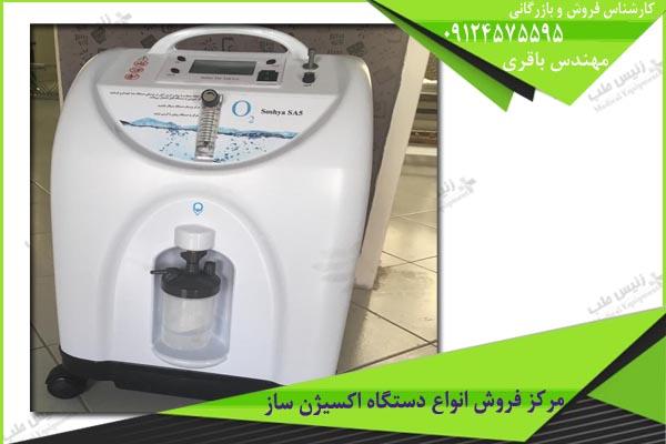 اکسیژن ساز ایرانی