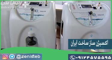 اکسیژن ساز خانگی ایران