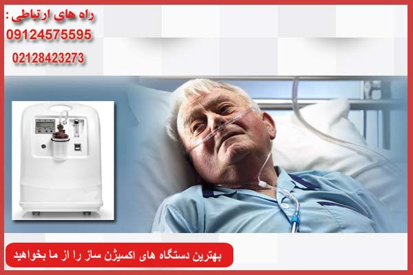 قیمت اکسیژن ساز 5 لیتری