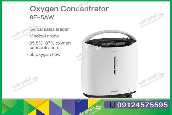 اکسیژن ساز یوول 8f