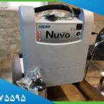 دستگاه اکسیژن ساز خانگی قیمت