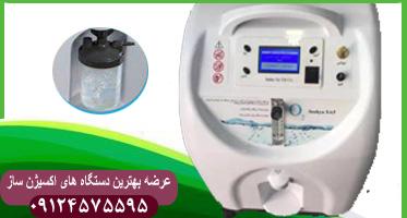 اکسیژن ساز soshya sa5