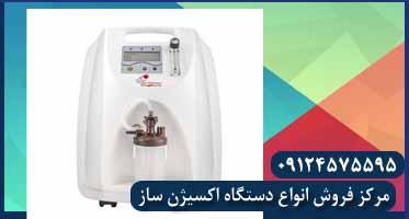 اکسیژن ساز 5 لیتری زنیت مد مدل OC 600