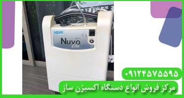 قیمت دستگاه اکسیژن ساز امریکایی nidek