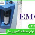 قیمت دستگاه اکسیژن ساز emg