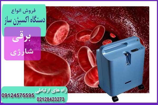 اکسیژن ساز خون