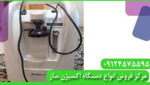 اکسیژن ساز زیکلاس مد 5 لیتری