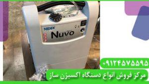 دستگاه اکسیژن ساز آمریکایی