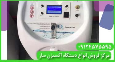 دستگاه تولید اکسیژن طبی
