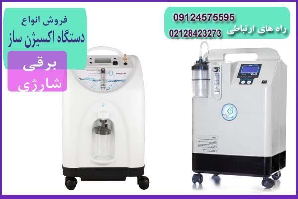 قیمت اکسیژن ایرانی
