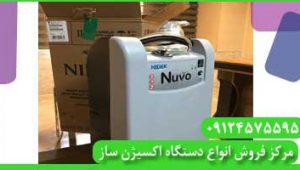 نمایندگی نایک در ایران