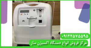 دستگاه اکسیژن ساز در کرمان
