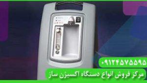 خرید دستگاه اکسیژن ساز ۸ لیتری