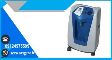 دستگاه اکسیژن ساز خانگی emg