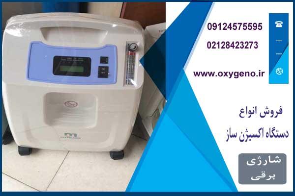 اکسیژن ساز dynmed