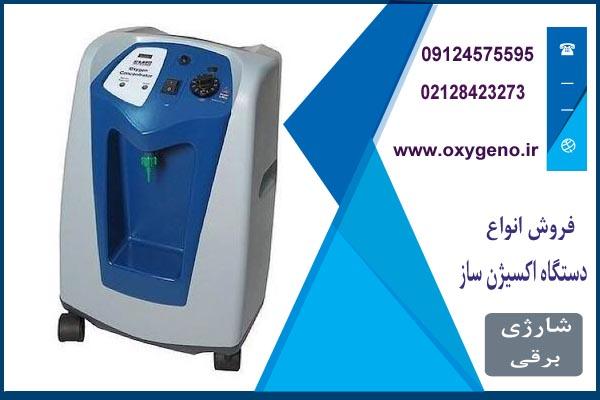 اکسیژن ساز emg