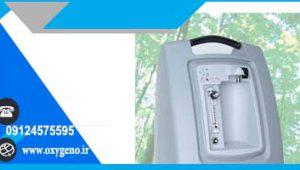 اکسیژن ساز امریکایی ۸ لیتری نایدک