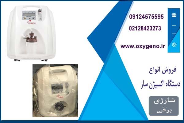 اکسیژن ساز زنیت ۵ لیتری