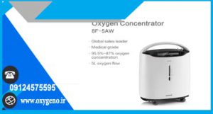 اکسیژن ساز یوول ۵ لیتری
