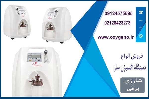 دستگاه اکسیژن ساز زنیت مد