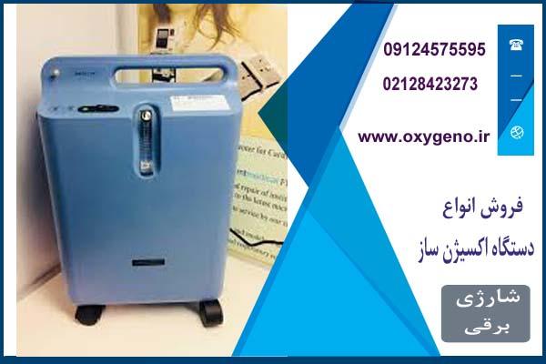 اکسیژن ساز فیلیپس