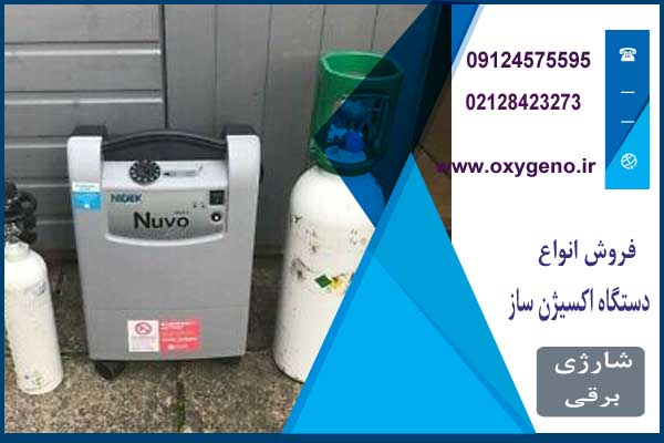 اکسیژن ساز ۵ لیتری نوا