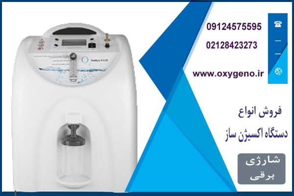 اکسیژن ساز 5 لیتری سوشیا