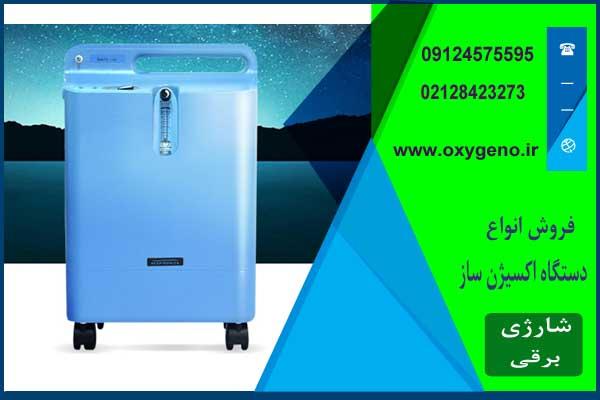 خرید اکسیژن ساز فیلیپس