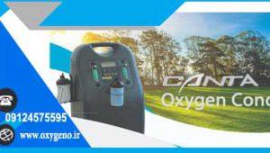 خرید دستگاه اکسیژن ساز ۱۰ لیتری