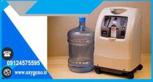 دستگاه اکسیژن ساز برای خانه