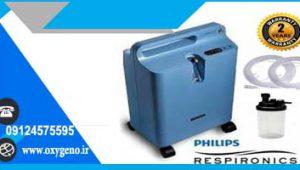 دستگاه اکسیژن ساز فیلیپس
