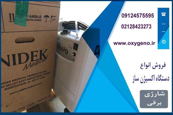 اکسیژن ساز خانگی معمولی