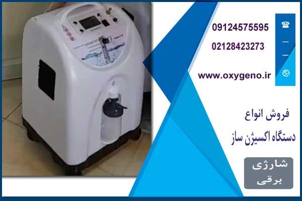 دستگاه اکسیژن ساز نفس یار